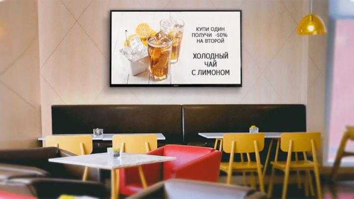 Цифровой экран в кафе с акциоными предложениями